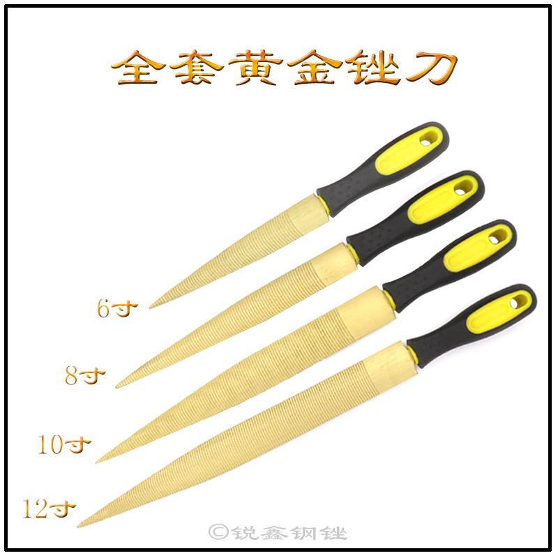 宸途红木锉刀 木工锉 硬木锉 细齿 毛挫 黄金锉刀 木锉 木工套装