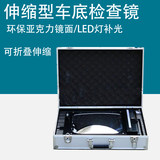 GP911 Portable Vehicle Inspection Instrument Acrylic Inspection Mirror Square Inspection Telescopic Mirror Hot Sale