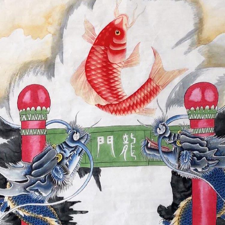鯉魚躍龍門圖 步步高升書房客廳裝飾畫 玄關國畫絲綢掛畫定制訂做