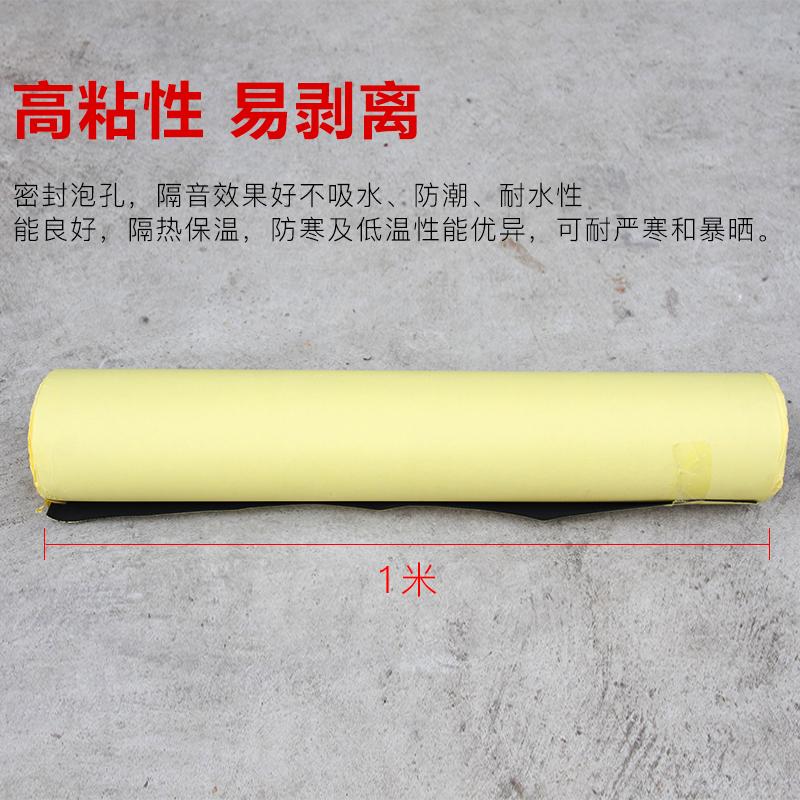 强粘力EVA黑色海绵泡棉单面胶带 防震防撞密封条3mm厚 包邮