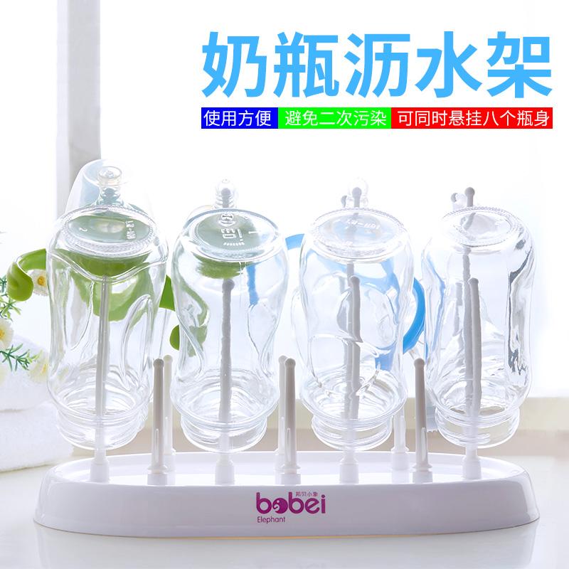 【挂8个】奶瓶架晾干架放奶瓶架子沥水支架干燥凉晒架收纳盒