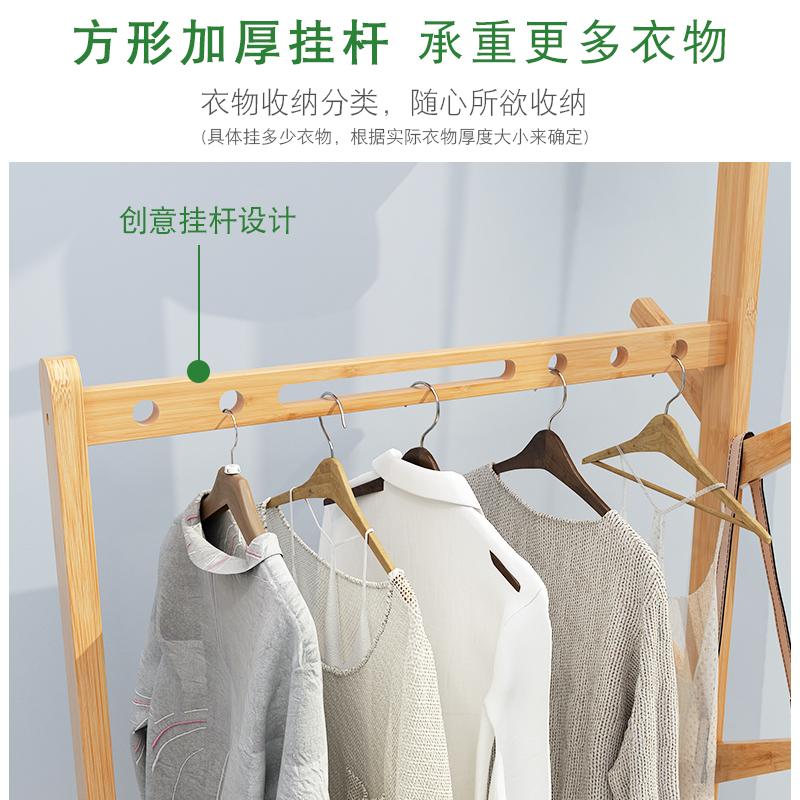 衣帽架落地卧室置物架家用挂包挂衣架简易衣服架子经济型简约现代