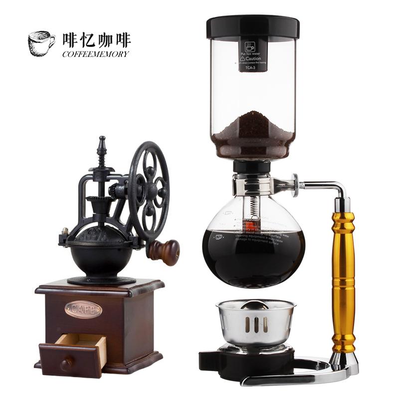 啡憶 咖啡壺 家用玻璃虹吸壺 虹吸式 手動煮咖啡機 咖啡具套裝