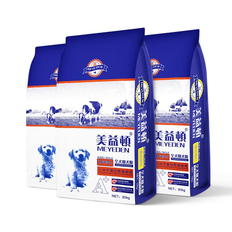 进口美益顿天然蛋白配方拉布拉多专用狗粮大型成犬幼犬通用型40斤