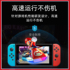 [Official authentic] Nintendo switch memory card 128gNS dedicated high-speed memory card switchsd card tf card u3 game memory card lite handheld capacity expansion small card 256
