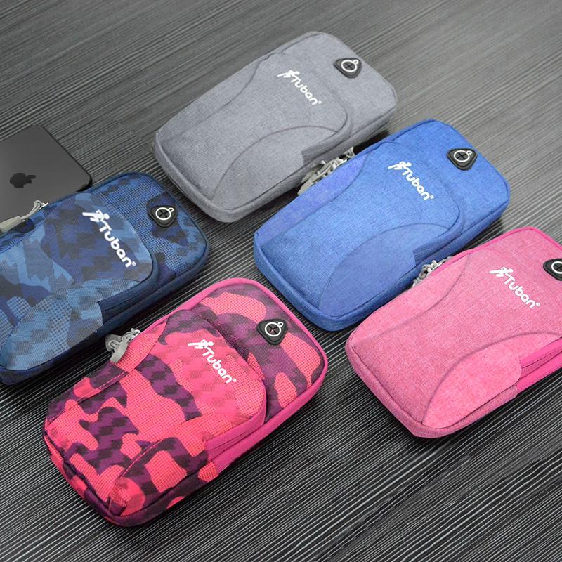 手机臂包跑步运动手臂包苹果手机袋臂带男女臂套臂袋手机包手腕包