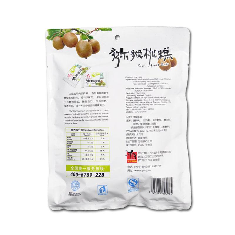 千年食品猕猴桃糕500g 绿色健康白领休闲零食酸甜食奇异果糕