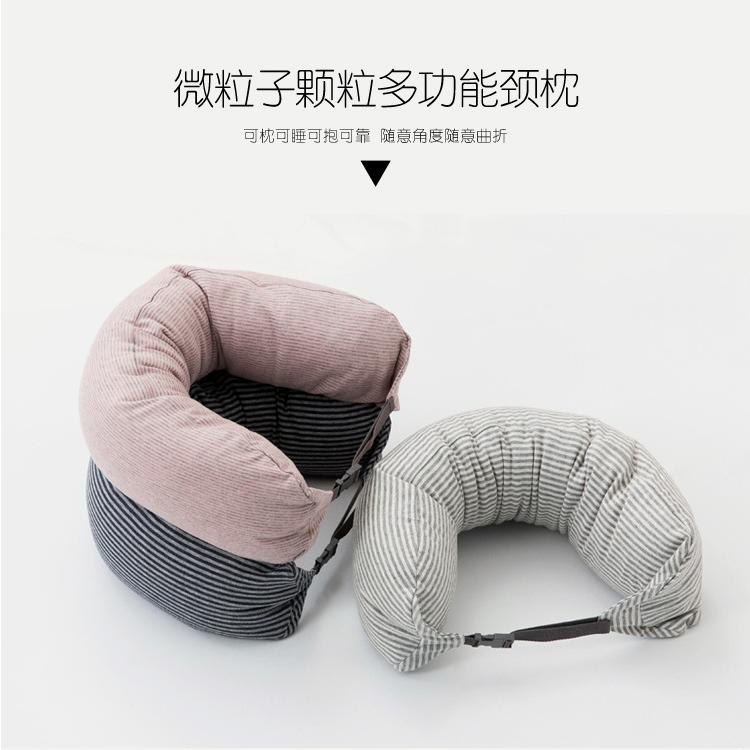無印U型護頸枕良品汽車頸部靠枕u形脖子旅行辦公室午睡枕飛機枕頭