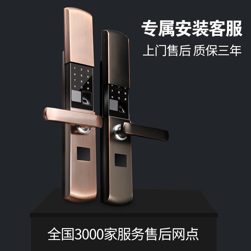 锁虎电子锁密码锁指纹锁家用防盗门智能锁指纹密码门锁远程通用型