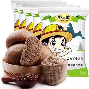 【野三坡】黑全麥面粉500g*5