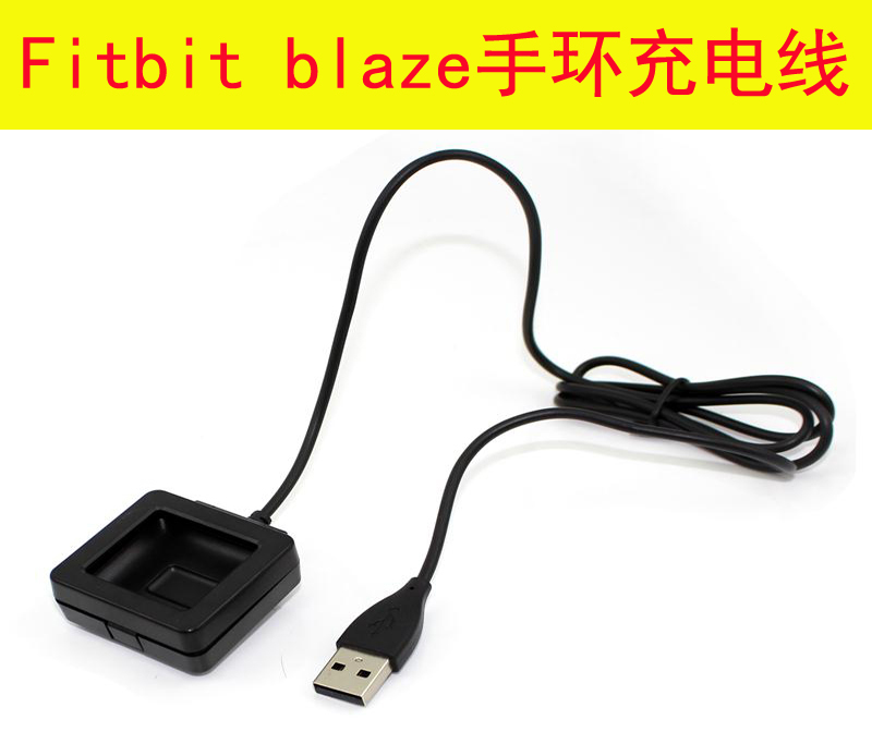 八鷹 fitbit blaze充電線 充電器 USB資料線 blaze線 介面卡 配件