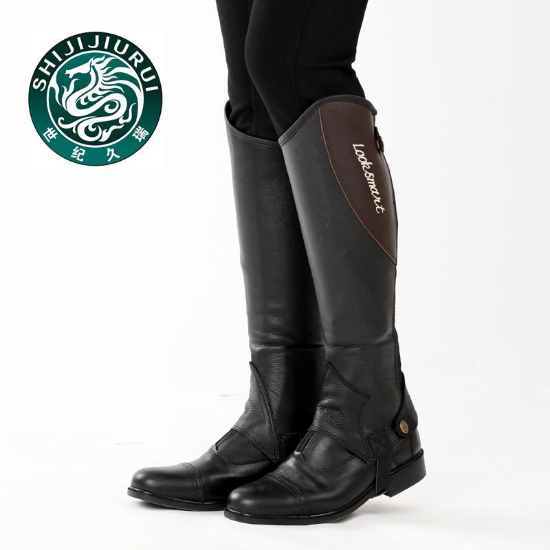 世纪久瑞骑马护腿真皮护腿骑马装备马靴套牛皮护腿马术护具包邮