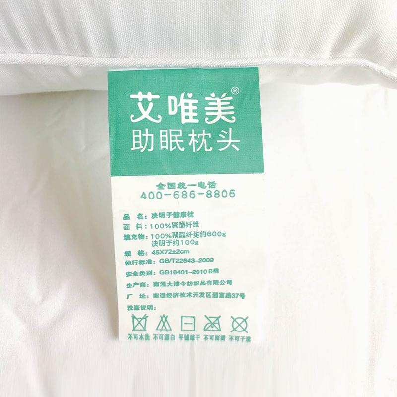 决明子枕头单人枕芯一对装拍2正品学生成人护颈椎枕荞麦枕头男女