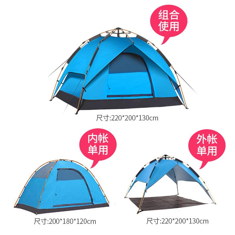全自动双层防雨野营露营登山帐篷套餐 人 4 3 德国安戈洛帐篷户外