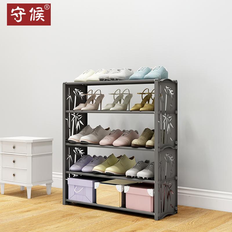 简易防尘鞋架多层鞋柜简约家用经济型鞋架子宿舍门口拖鞋架小鞋柜