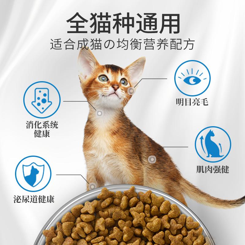 美国妙多乐成猫猫粮1.5kg雀巢成年老年猫美短雀巢普瑞纳成猫粮3斤优惠券