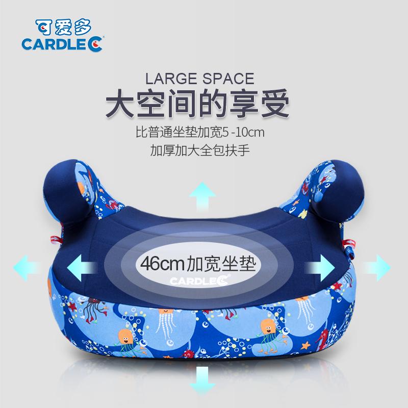 汽车用儿童安全座椅增高垫3-12岁宝宝车载便携式坐垫isofix硬接口