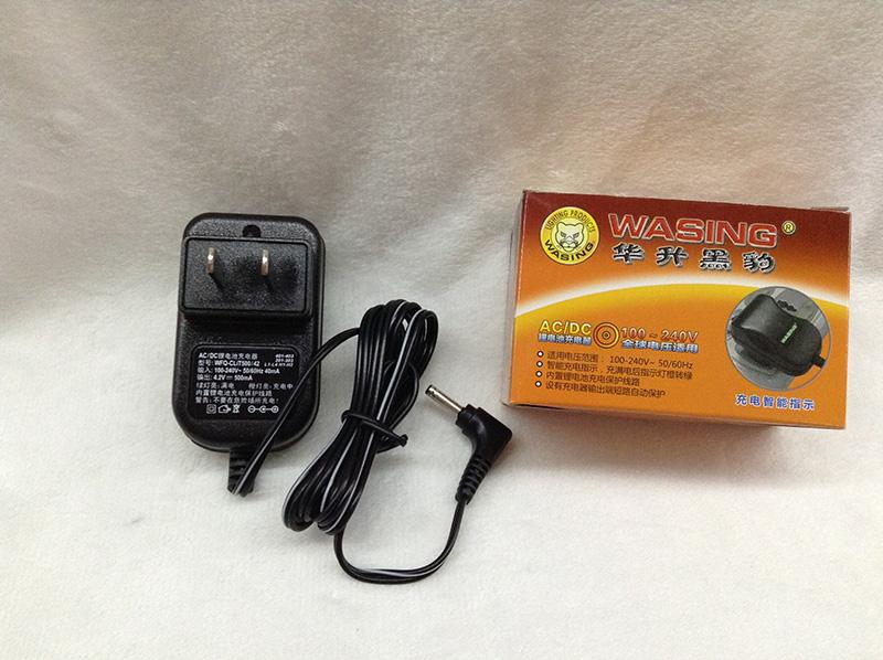 原廠華升黑豹  402 403 H1 H2 H7鋁合金手電筒 鋰電池充電器 熱銷