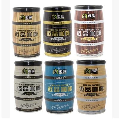 迈品咖啡展会热卖宝岛风尚系列即溶速溶3合1咖啡130g罐买5送1