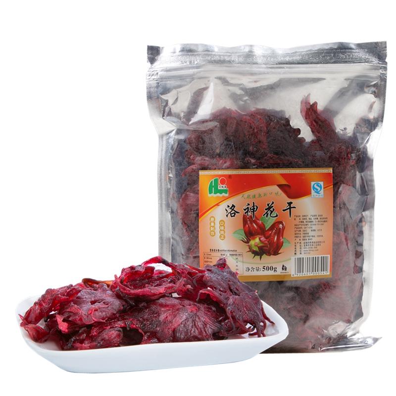 升龙华 洛神花玫瑰茄干实惠装500克 零食蜜饯果脯水果干 暨昇龙华