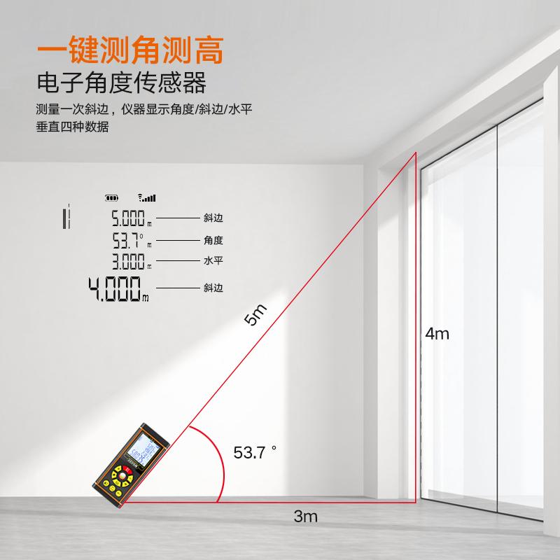 伟创激光测距仪高精度红外线手持距离测量仪量房仪电子尺激光尺