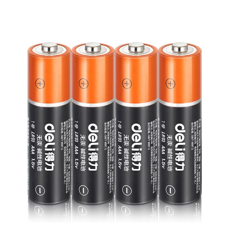 得力7号电池 玩具遥控器鼠标用无汞碱性电池4粒一卡大容量批发