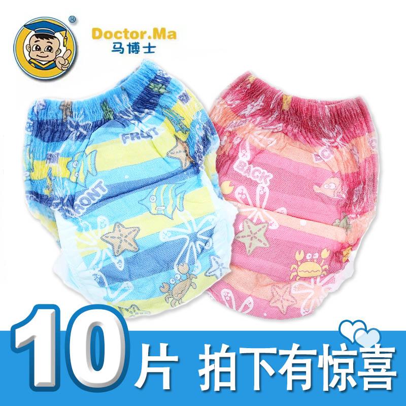 馬博士一次性嬰兒游泳紙尿褲寶寶游泳褲男女款防水尿不溼10片5盒