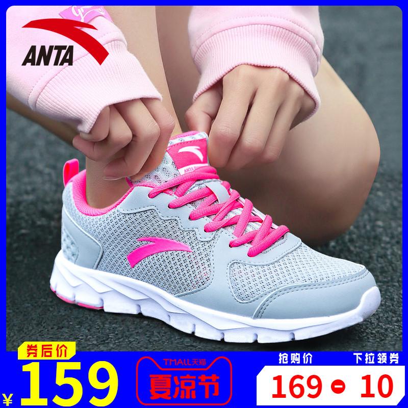 安踏跑步鞋女2019夏季官網輕便網面透氣運動鞋耐磨舒適休閒鞋跑鞋