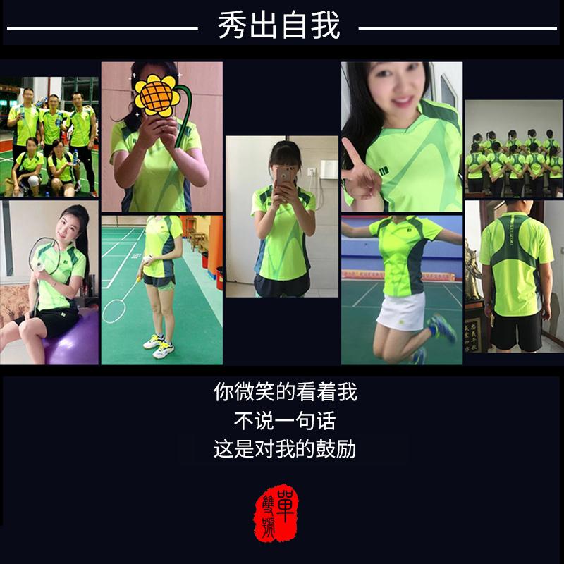 【速干型】单双号羽毛球服套装男款裙裤乒乓球网球服运动上衣短裤