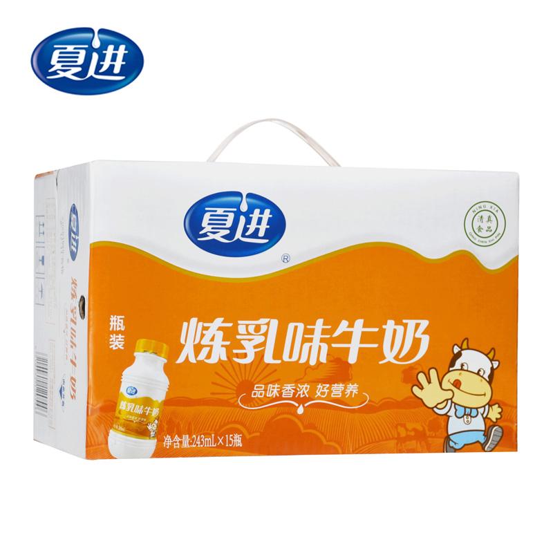 夏进整箱瓶装炼乳牛奶243ml箱15瓶~营养早餐成长【图2】