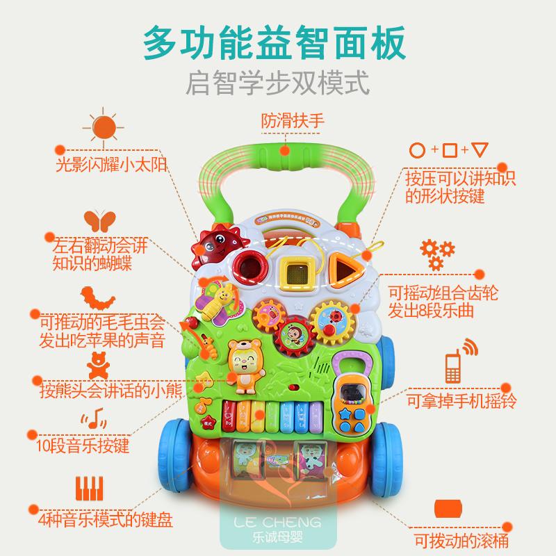 优乐恩多功能学步车手推车益智玩具男宝宝女婴儿童幼助步1岁走路2