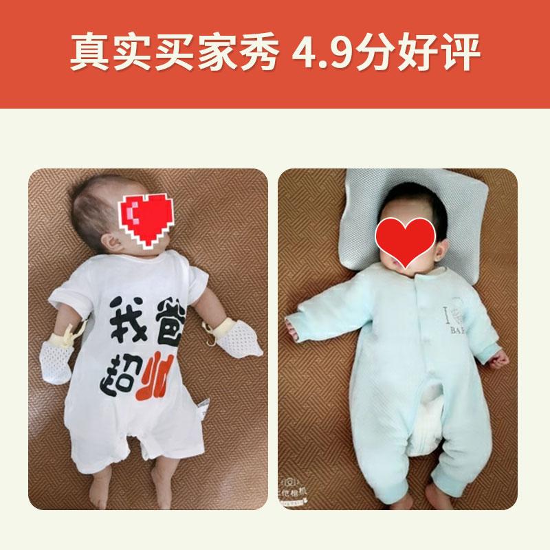 黄古林婴儿凉席透气新生儿童幼儿园席宝宝婴儿床凉席藤席1.2m定制