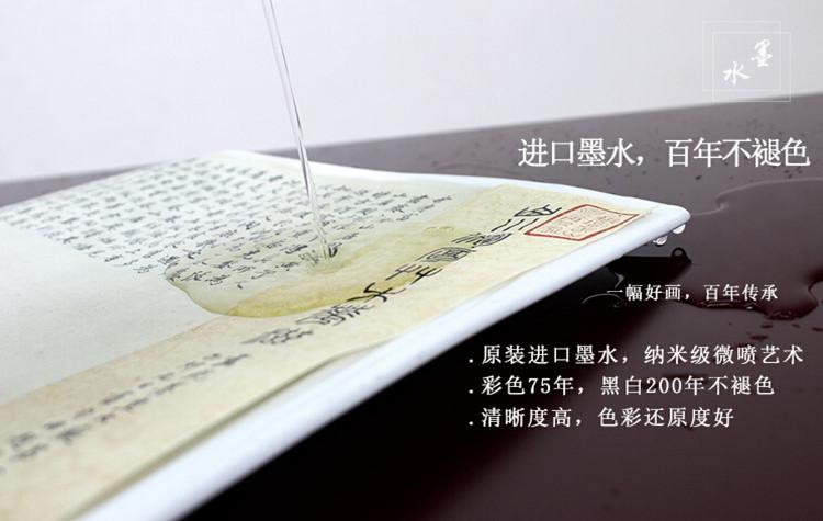 张大千爱痕湖泼墨青绿山水画横幅宣纸画芯未装裱原作微喷复制字画