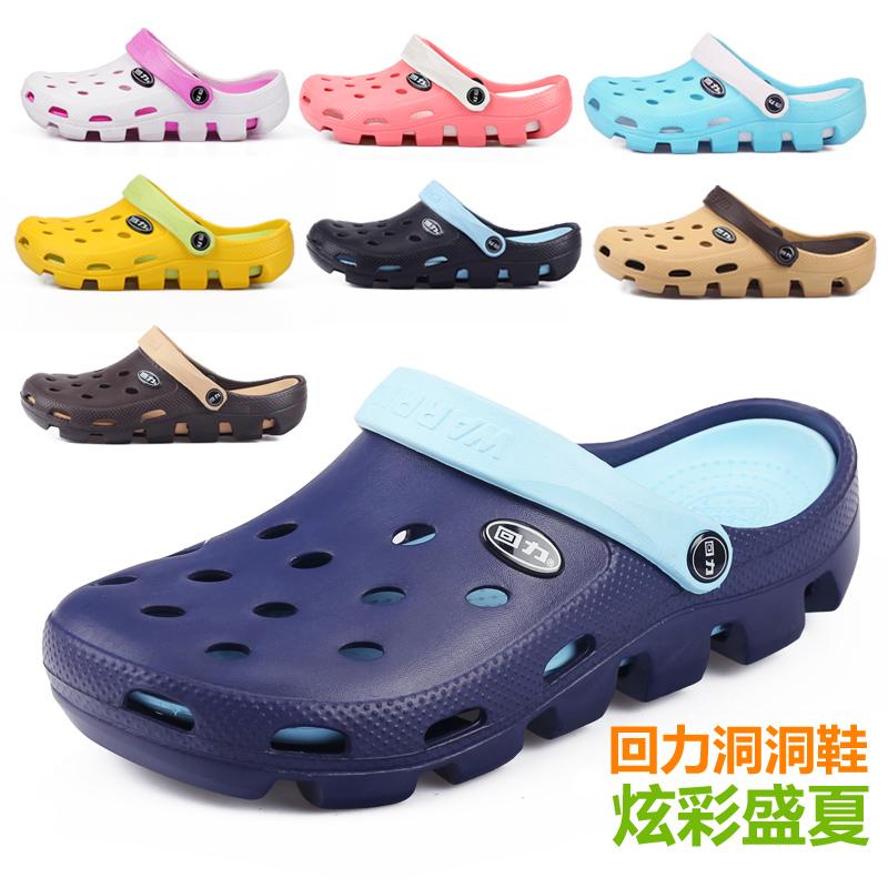 上海回力潮流情侣包头凉鞋凉拖鞋洞洞拖鞋防滑男拖鞋夏季沙滩鞋