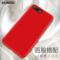 iPhone8plus手机壳苹果7新款官方8P套液态硅胶软全包防摔男女ipone8plus高档八男个性i8创意八7plus潮牌i原装