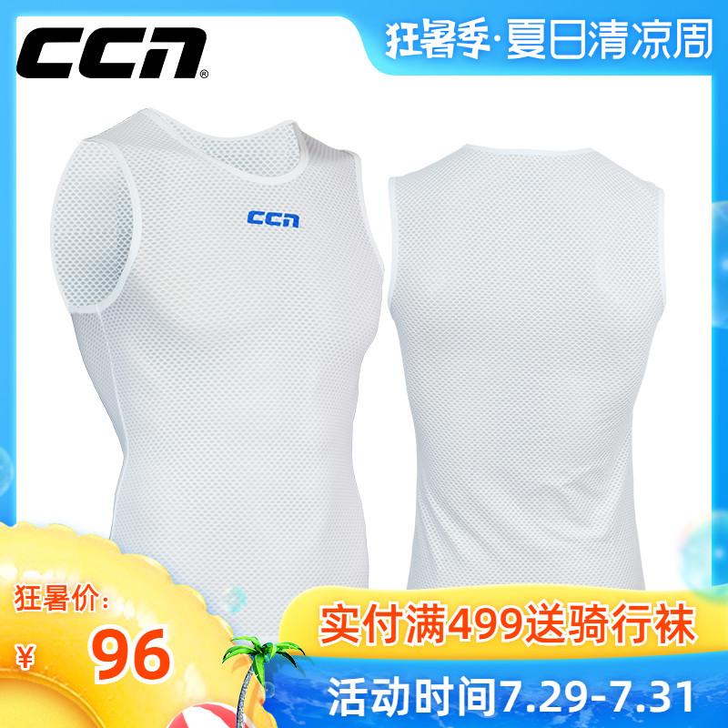 CCN騎行內衣男女款自行車速乾衣打底衫排汗衣騎行服背心短袖長袖