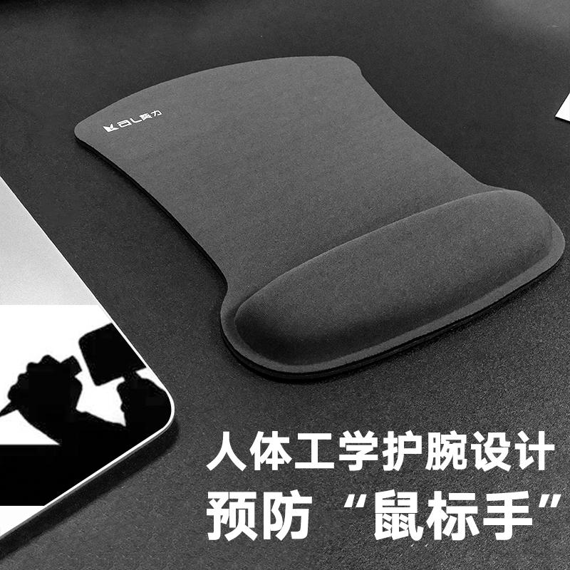 葵力鼠标垫护腕手托垫男女生办公电竞大号腕托人体工学鼠标手腕垫
