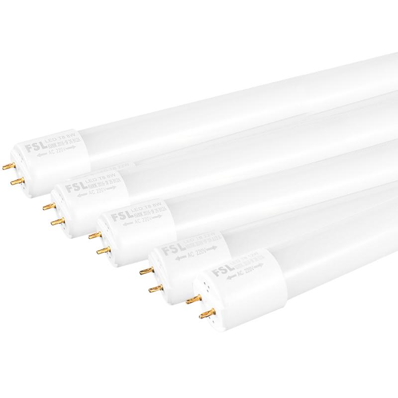 米整一箱 1.2 全套日光灯 t8 一体化长条灯家用支架灯 led 佛山照明灯管