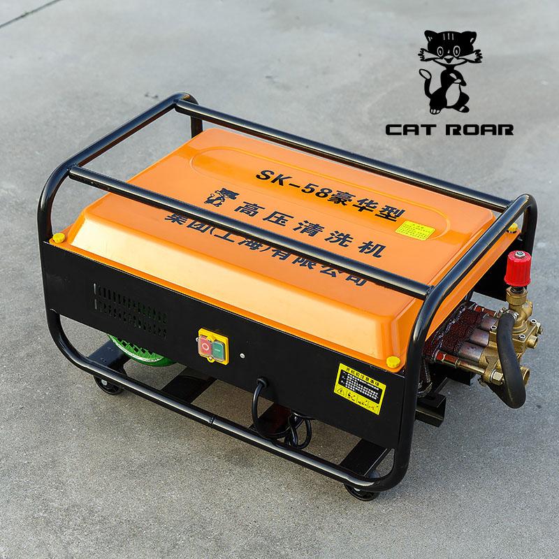 包邮高压商用清洗机55型58商用洗车场电动洗车机自吸220V全铜水枪