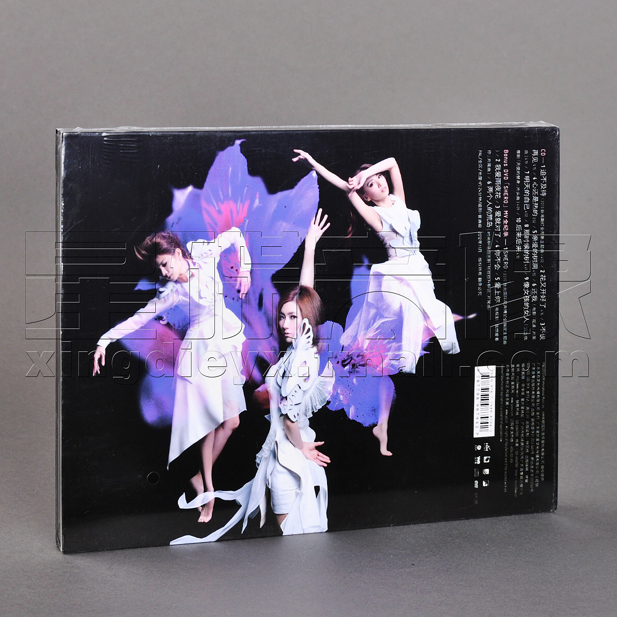 正版现货 S.H.E/SHE 花又开好了 2012专辑 唱片