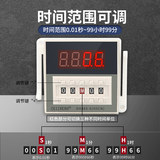 Digital display time relay DH48S-2Z high precision delay device two normally open two normally closed contacts send base