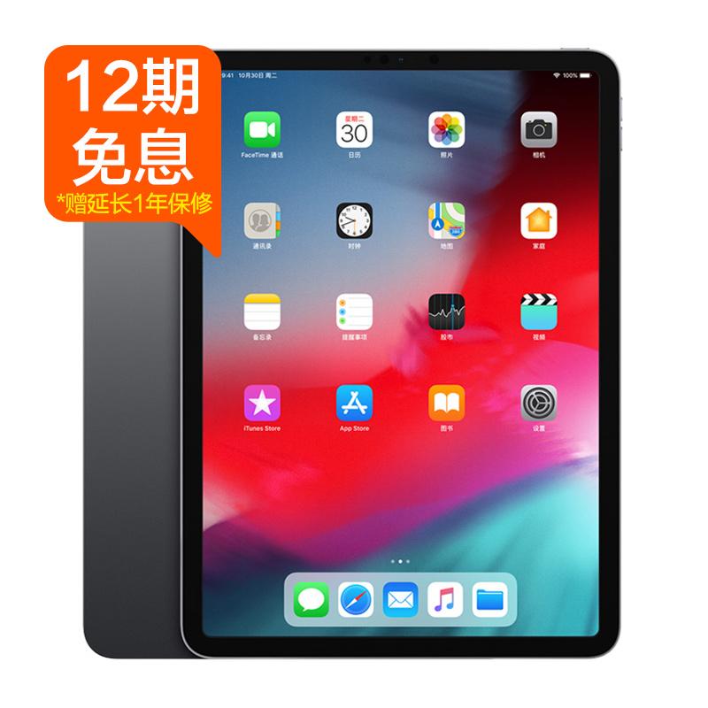 新款 2018 版 WLAN 平板電腦 Pro iPad 英寸 11 蘋果 Apple 年延保 1 送 期免息 12