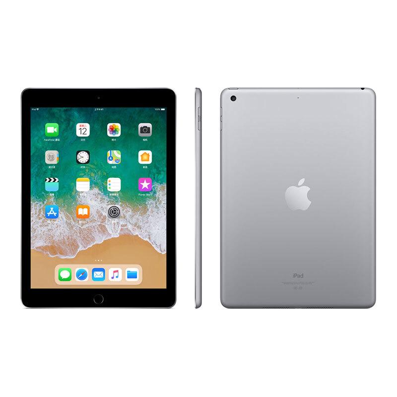 吃鸡玩家 平板电脑 wifi 英寸平板电脑 9.7 款 2018 iPad 苹果 Apple 年保修 2 赠电动牙刷