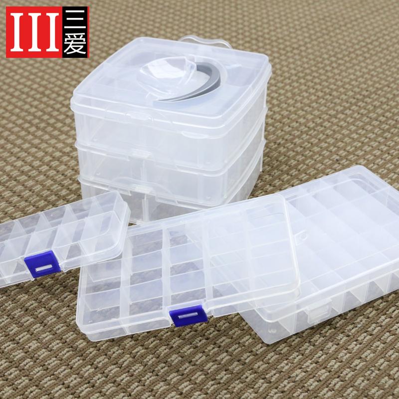 三爱 收纳盒 多格子分格亚克力透明塑料盒子散珠配件盒24/15/10格