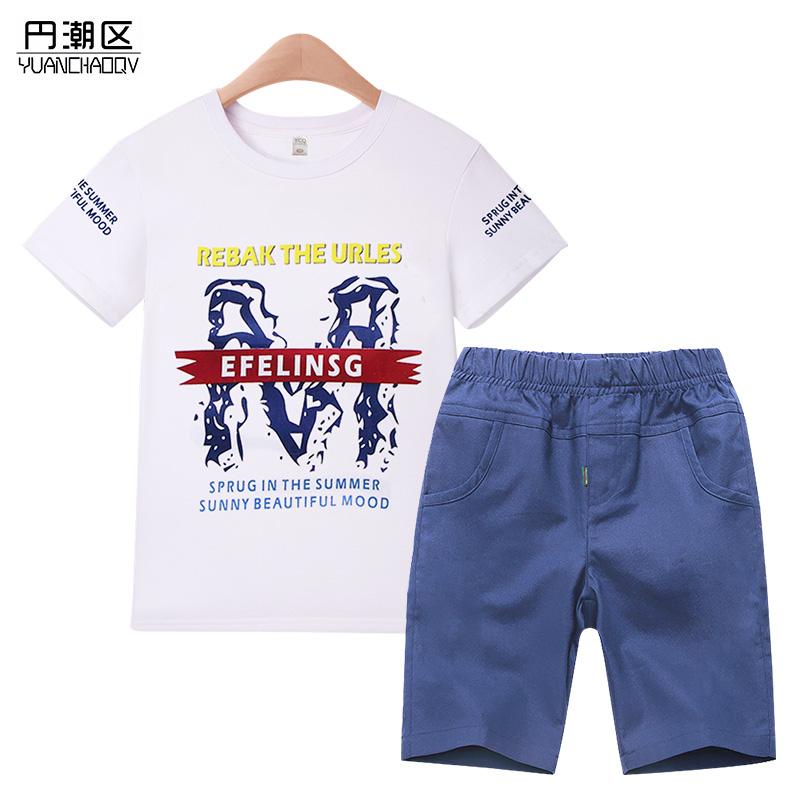 儿童夏装男童套装2019新款童装男孩短袖衣服中大童宝宝夏季两件套