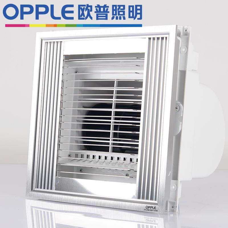 歐普照明集成吊頂涼霸廚房衛生間靜音吹風扇冷風機廚衛冷霸冷風扇