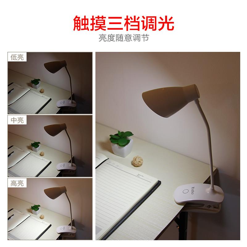 插电式看书灯 usb 夹子充电小台灯学生书桌护眼可调亮度宿舍床头灯