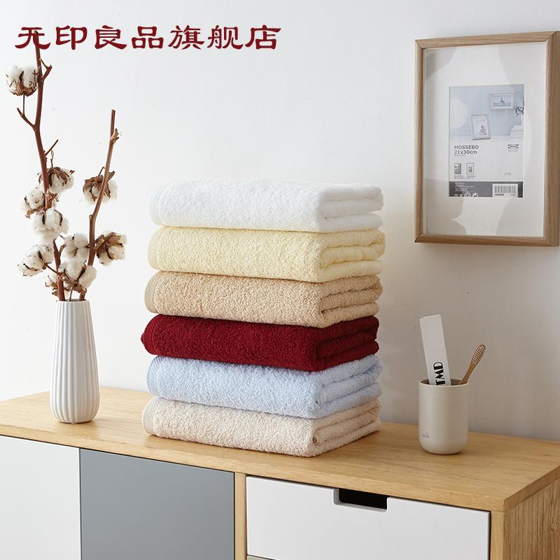 無印良品 純棉加厚成人吸水男女浴巾 情侶家用洗澡巾 原野