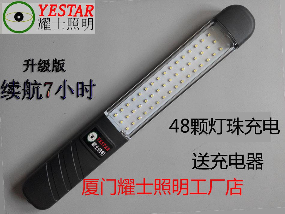 耀士防摔防水强磁充电LED工作灯检修灯汽修灯应急灯维修灯