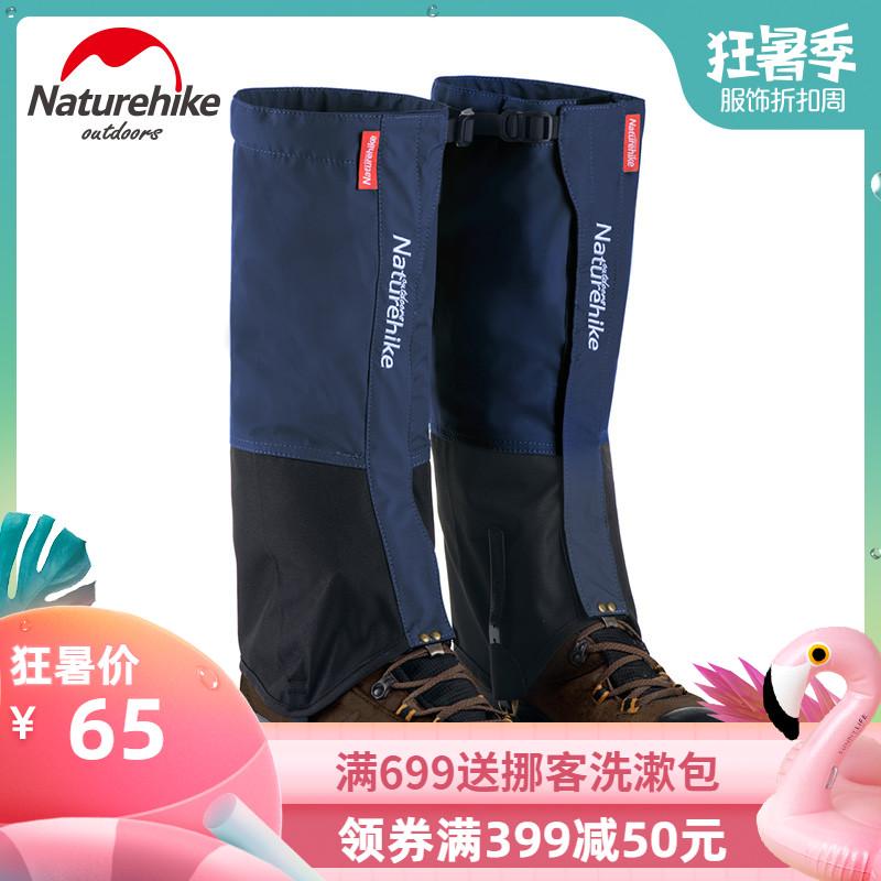 Naturehike挪客徒步雪套戶外登山防雪防風防沙腳套護腿套鞋套